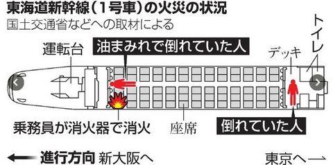 火災4.JPG